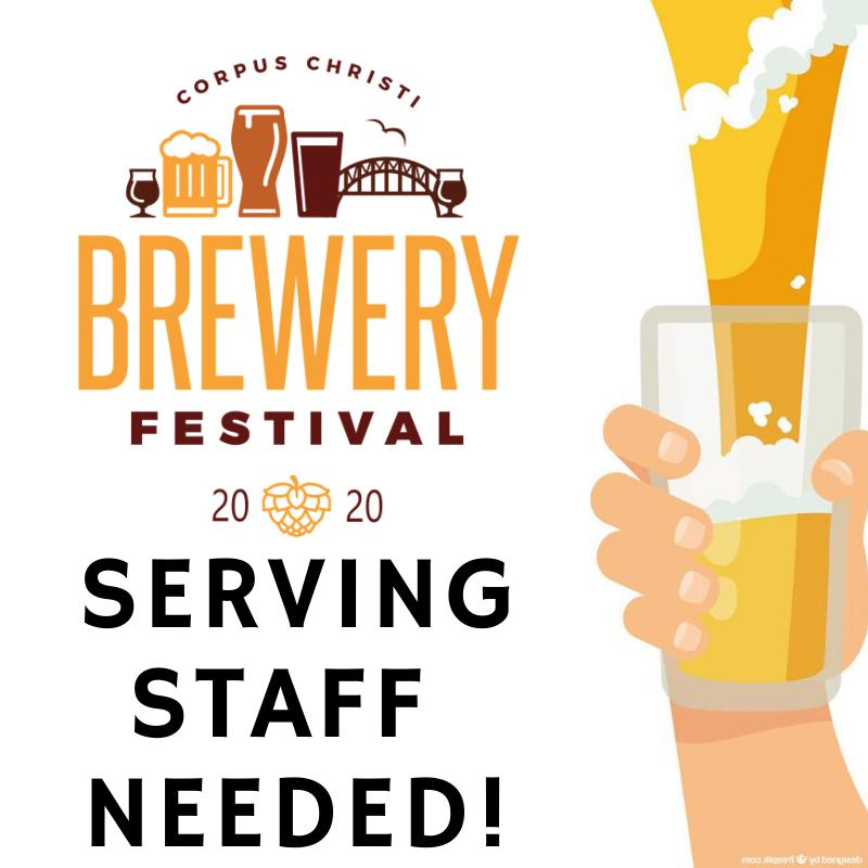 Serving Staff Needed!